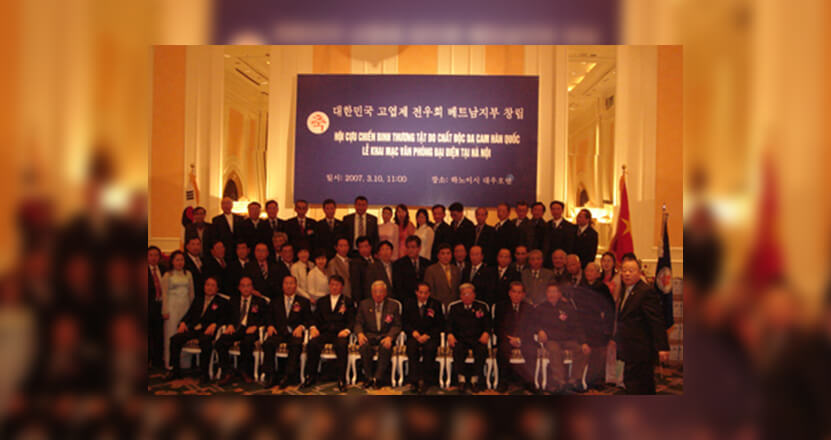 Vietnam Chapter of the Coalition of Korean Combatant Associations of Victims of Agent Orange